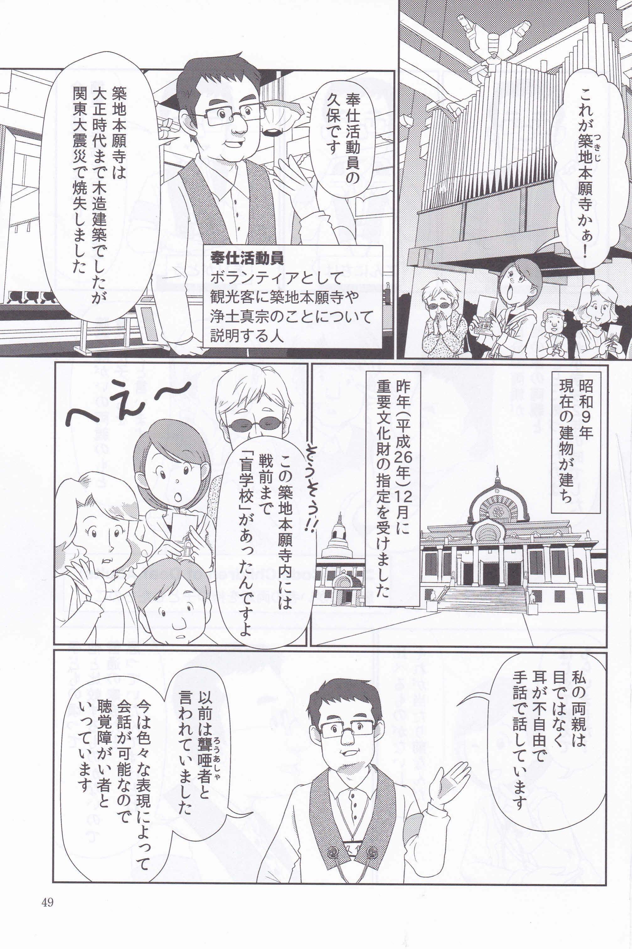 第2話4頁