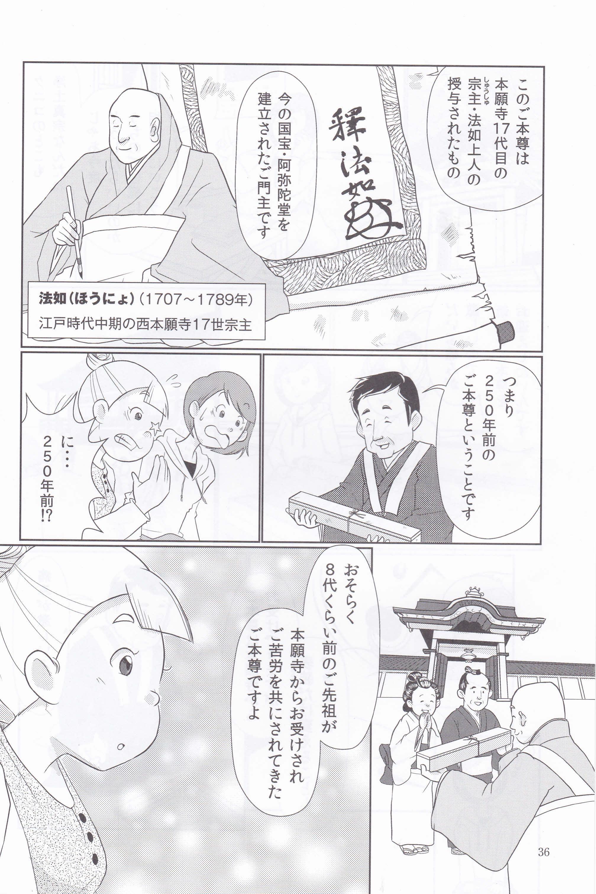 第一話3頁
