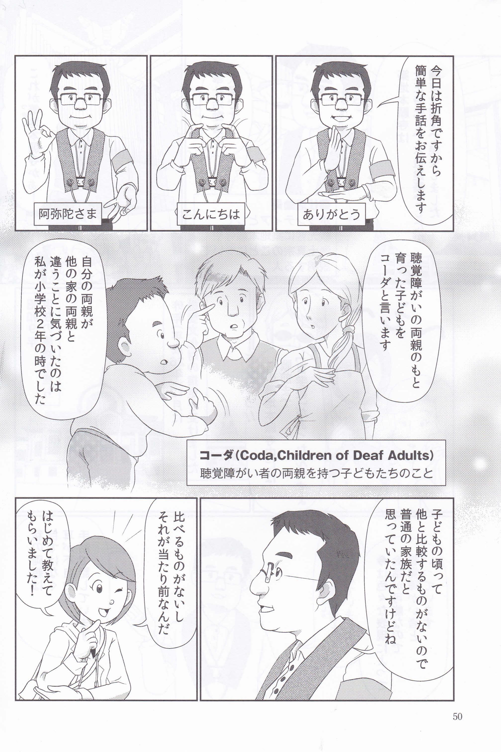 第2話5頁