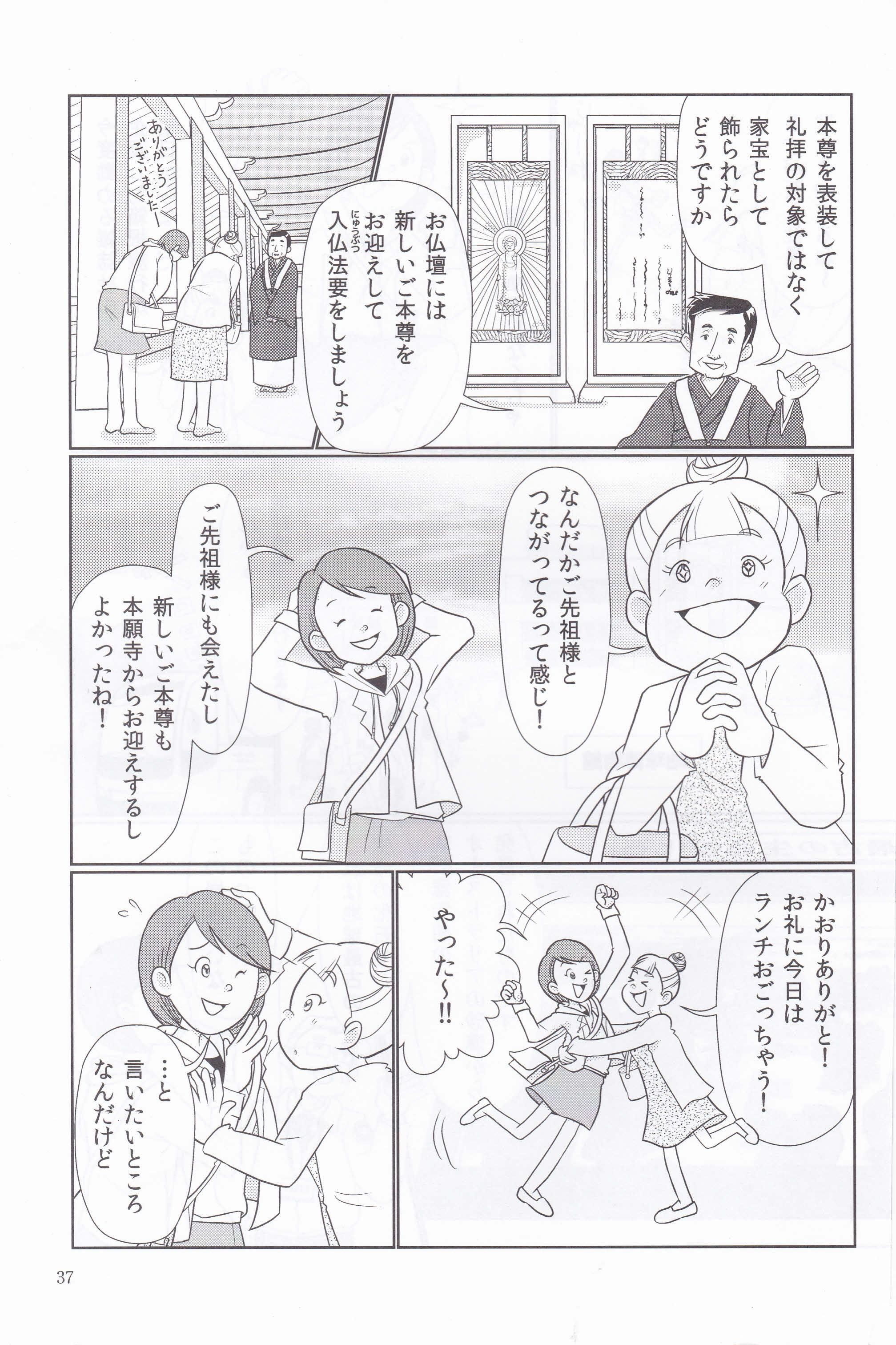 第一話4頁